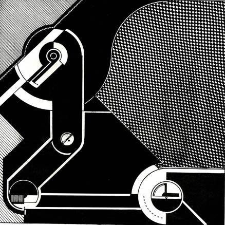 composición 1978. 30x30 cms