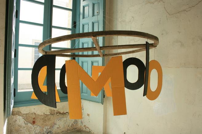 LospolosdelaTierraunidos.2008