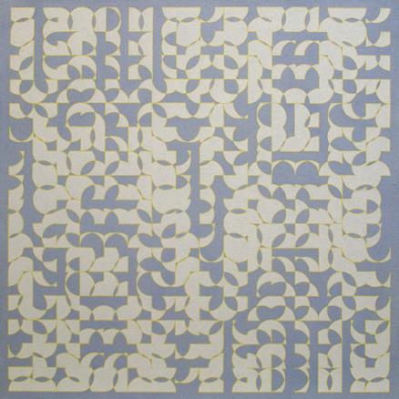 Arcs blancs 2562V, 2008. Acrílico s. tela. 60 x 60 cm
