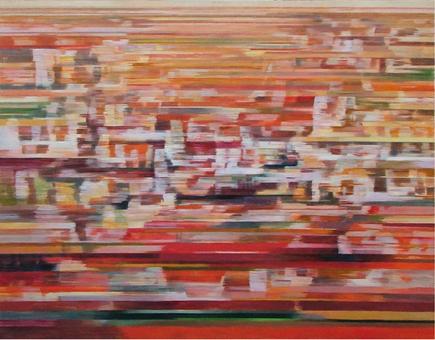 Paisaje imaginario, Oleo sobre tela, 163X114 cm,