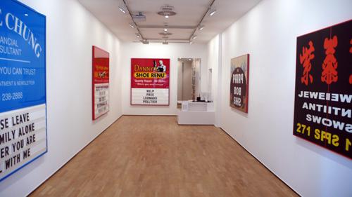 La Galería Llucià Homs