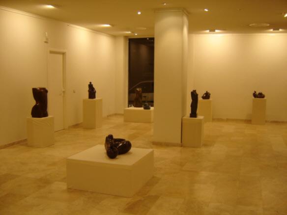 Galería 1