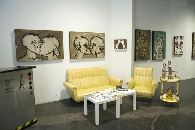 Fábrica Espacio de Arte
