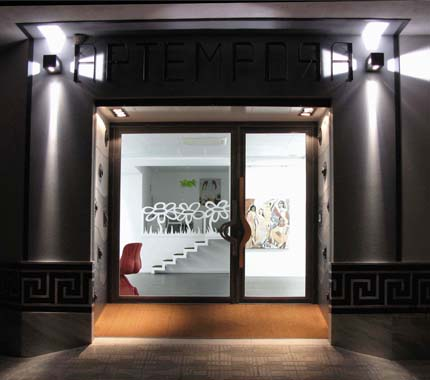 Inauguracion galeria Artempora