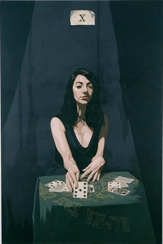 La Fortuna, 2007
