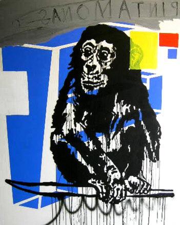 Miguel Fructuoso, Pintamonas, 2008
