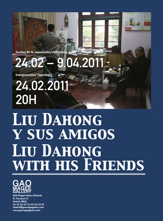 Liu Dahong y sus amigos