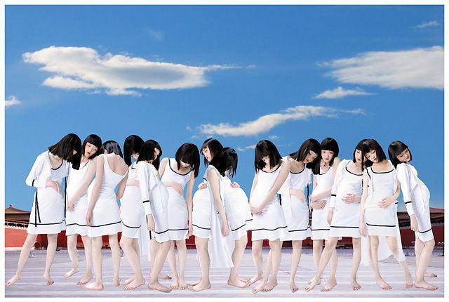 Cui Xiuwen, Angel No. 5, 2006