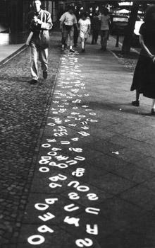 Ewa Partum, Aussage Pur - Goethe in Goethe, Berlín, 1997