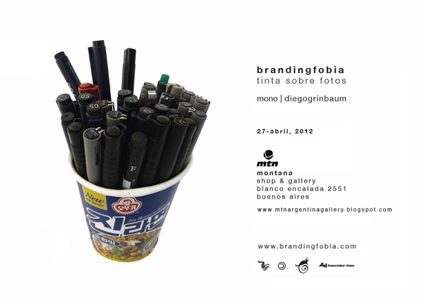 Diego Grinbaum, Brandingfobia