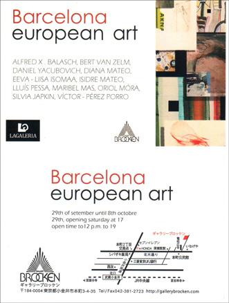 Barcelona european art
