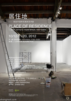 Place of Residence-with Artists from Brazil and China
