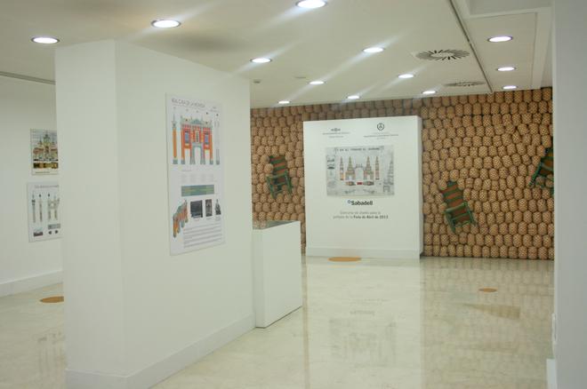 Sala Fundación Aparejadores