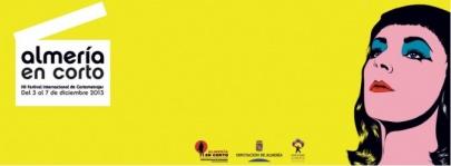 Concurso Internacional de Fotografía Almería, Tierra de Cine