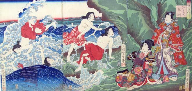 Tsukiyoka Yoshitoshi, Sem Titulo