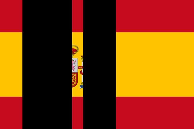 Bandera revisada del reino de España
