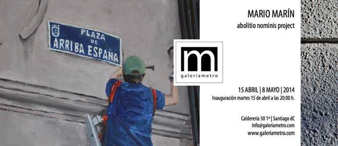 Mario Marín, Abolitio Nominis Project