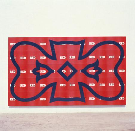 Néstor Sanmiguel Diest, Las Flores Secretas, 1992