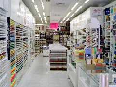 Interior tienda C Tutor