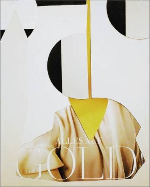 Ubay Murillo — Cortesía de la Galería Rafael Ortiz