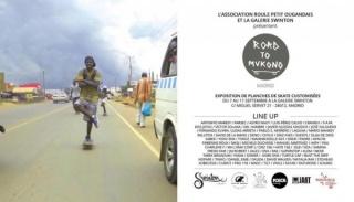 Road to Mukono