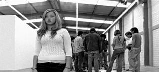 Adriana Lara. Art Film 1: Ever Present yet Ignored, 2006. La Colección Jumex, México. Cortesía del Museo Jumex