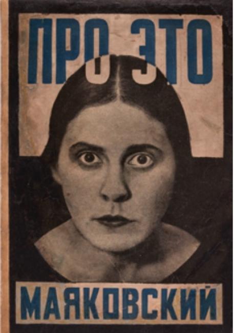 Cortesía del Círculo de Bellas Artes, Archivo Lafuente y PHotoESPAÑA