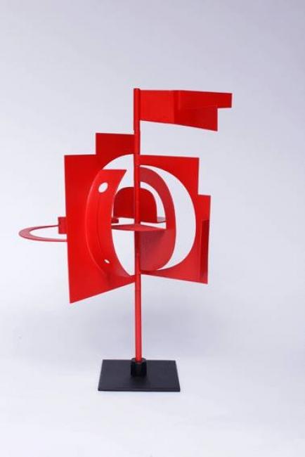 Nave, 70 x 55 x 20 cm., aluminio O.U.