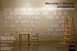 Cortesía Galeria Reserva Cultural. Fotografía Rafael Adórjan