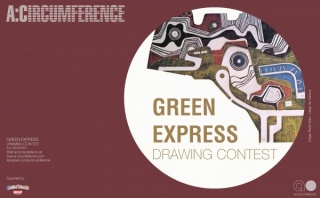 GREEN EXPRESS CONTEST