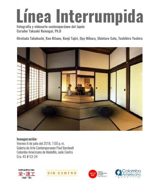 Línea Interrumpida. Imagen cortesía Galería Colombo Americano de Medellín