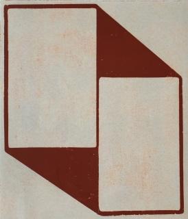 """Rosanna Casano. """"Caja Roja"""" 2018. Oli sobre tela. 36 x 30,5 cm. — Cortesía de Piramidón Centre d'Art Contemporani"""