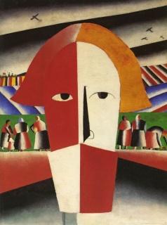 KAZIMIR MALÉVICH PEASANT HEAD, 1928-1929. Cortesía del Museo Ruso