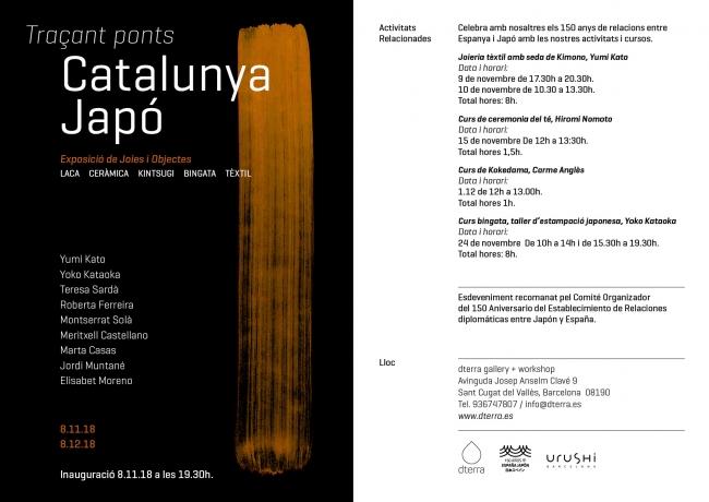 Flyer y programa de actividades relacionadas