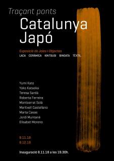 Exposición Traçant Ponts: Catalunya - Japó