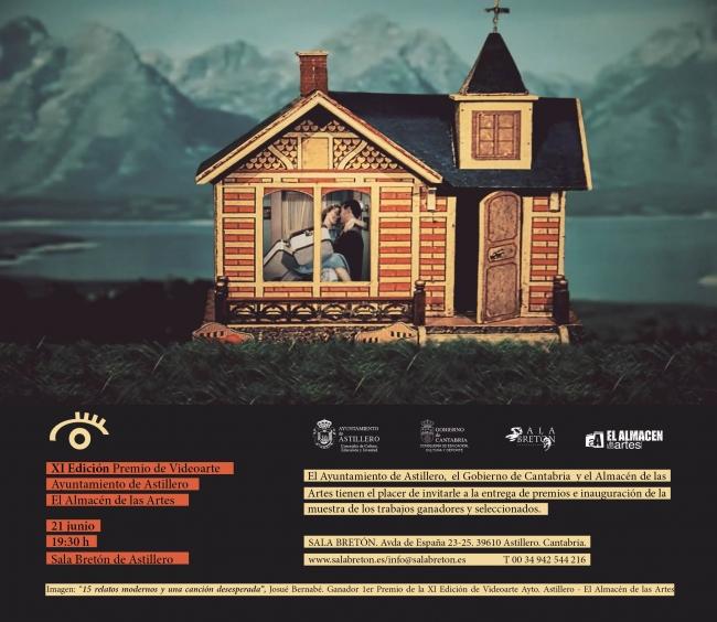 Xi Premio De Videoarte Ayuntamiento De Astillero El Almacén De Las Artes Exposición Video Arte Jun 2018 Arteinformado
