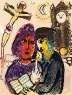 Marc Chagall / Poemas_ Grabado 3, 1968 / Xilografía y Collage / © VEGAP, A Coruña, 2020. - Chagall ® — Cortesía de la Fundación Barrié