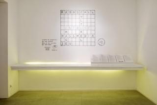 Vista de les sales d\'exposició. Camins encontrats. Joan Rabascall. Obres 1975 i 2012 Fotografia: Santi Periel