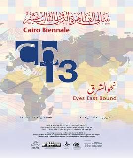 13 Cairo Biennale