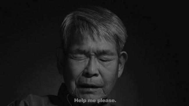 Meiro Koizumi — Cortesía de Matadero Madrid