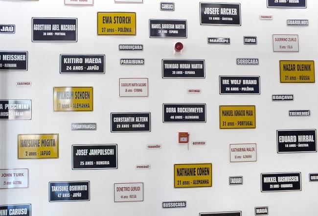 Carmela Gross, Migrants 2/ Migrants 4, 2014. Colección del artista. Cortesía Galeria Vermelho. © de la obra, Carmela Gross, 2017. Foto: Pedro Pérez Machado – Cortesía de Es Baluard