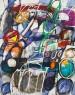 Xavi Ceerre — Cortesía de Juan Manuel Lumbreras Galería de Arte