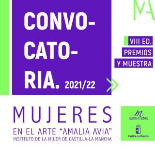 VIII Edición de los Premios y Muestra Mujeres en el Arte en Castilla-La Mancha, Amalia Avia
