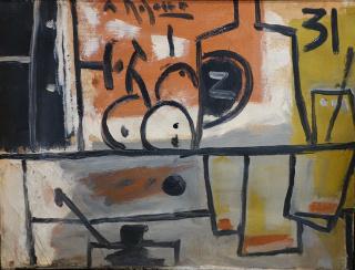 """Alceu Ribeiro """"Disociado"""" 27 x 35 cm. óleo sobre tela"""