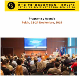 I China-Spain ART FORUM Beiging 2016