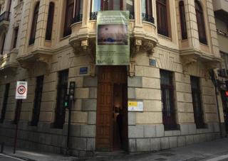 Fachada del Archivo Histórico Provincial de Albacete