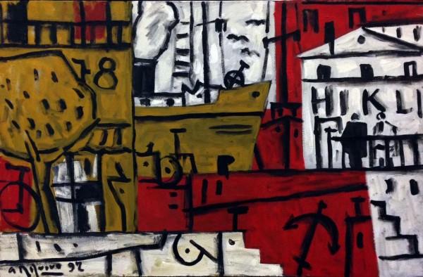 Alceu Ribeiro, sin título, óleo sobre tela, 65x100 cms.