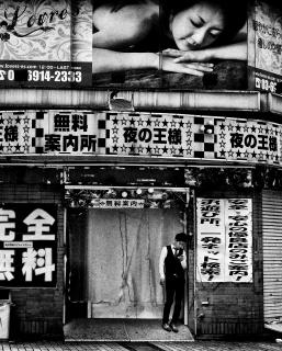 © Daido Moriyama Photo Foundation — Cortesía de Foto Colectania