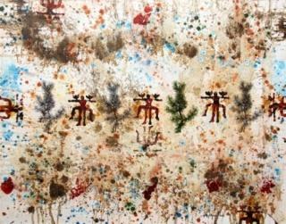 Creació - Home. Mixta / tela. 114 x 146 cm. 3015