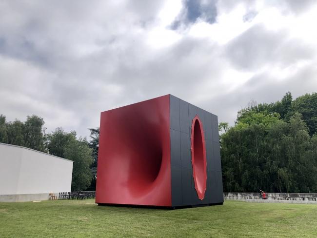 """El Parque de Serralves, con 18 hectáreas, es el escenario privilegiado para la presentación de las esculturas de Kapoor — Cortesía de Obra Social """"la Caixa"""""""